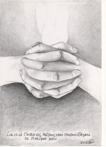 In Uw handen.....